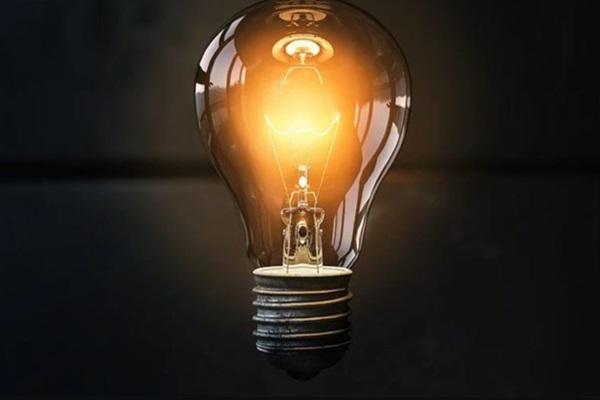 Sáng chế là gì? Tiêu chuẩn để được bảo hộ sáng chế - Ảnh 1